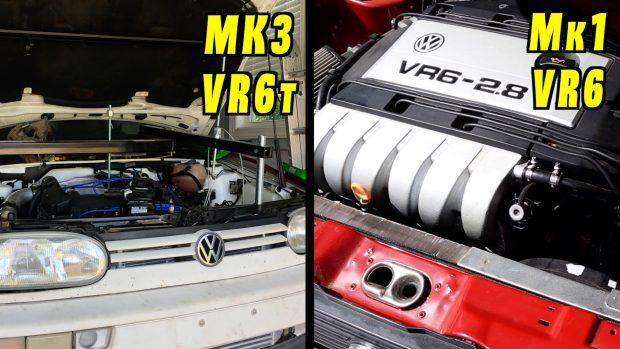 MK3 VR6t UPDATE and MK1 VR6 Swap Update